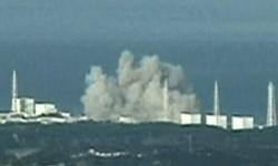 Wybuch w elektrowni jądrowej