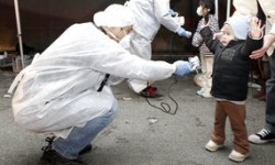 Badanie na obecność radioaktywności